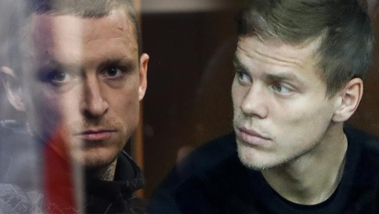 Павел Мамаев и Александр Кокорин: две недели под арестом. Фото AFP