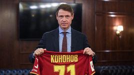 Олег Кононов.