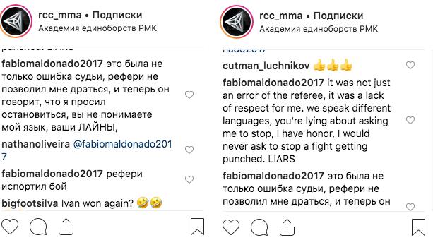 Комментарий Мальдонадо в Инстаграм rcc_mma.