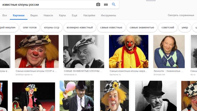 Поисковый запрос Google.