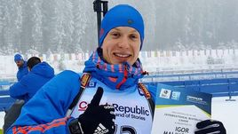 Игорь Малиновский.