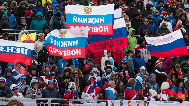 Болельщики сборной России по биатлону. Фото Андрей Аносов, СБР