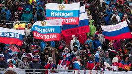 Болельщики сборной России по биатлону.
