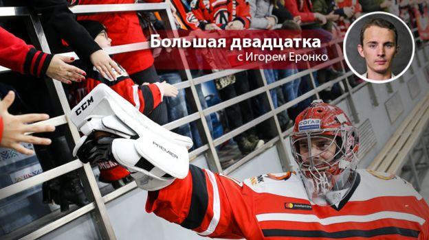 Зарплаты хоккеистов Автомобилиста, бонусы, открытые зарплаты в КХЛ и НХЛ, Большая двадцатка с Игорем Еронко