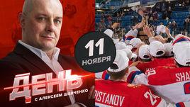 Россия выиграла золото в Канаде. Юниоры - лучшие в мире