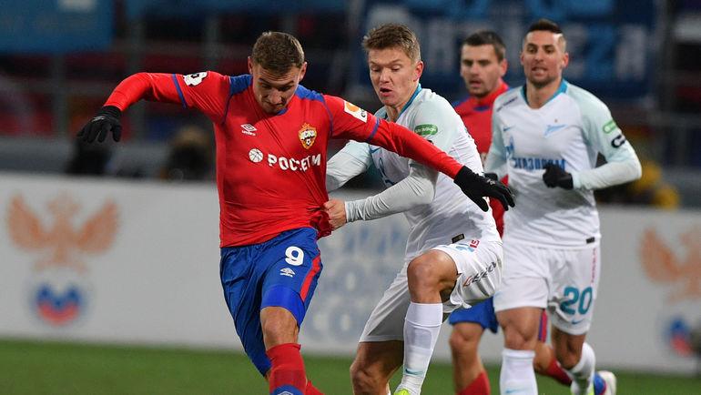 Футбол в россии цска бавария счет
