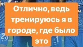 Туктамышевой задали каверзный вопрос о