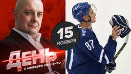 Самый хитрый хоккеист в мире - Вадим Шипачев