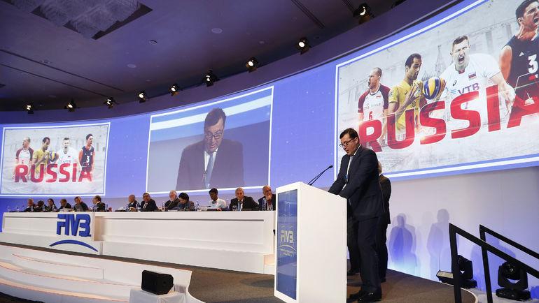 Россия впервые в истории примет чемпионат мира по волейболу. Фото fivb.com