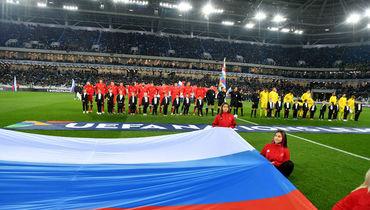 Сборная России по футболу, с кем Россия сыграет в отборочном турнире чемпионата Европы-2020, особенности жеребьевки