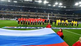 Россия во второй корзине. Что это значит?