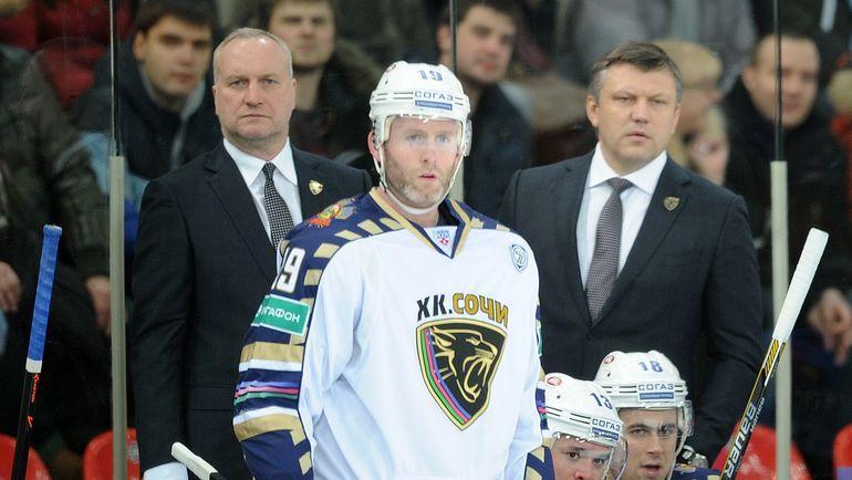 Райан Уитни (в центре). Фото Алексей Иванов