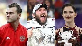Спортсмены и тренеры года. Кого не номинировало Минспорта