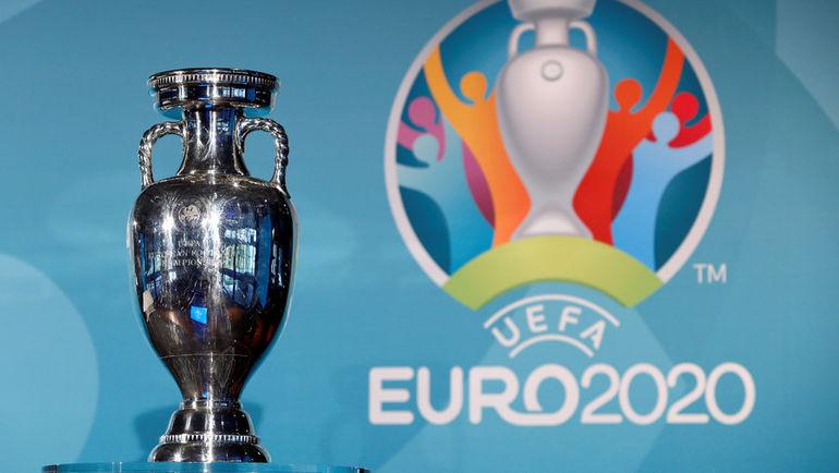 Пути для России на Евро-2020: он все же не один. Фото REUTERS