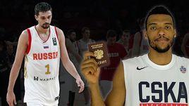 Скандал в сборной России по баскетболу. Подробности