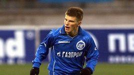 2001 год. Андрей Аршавин.