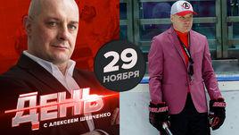 Эпатажный тренер возвращается в КХЛ