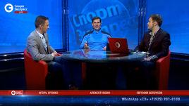 Алексей Яшин в гостях у