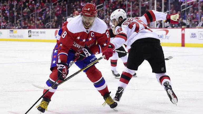 Александр Овечкин (слева). Фото НХЛ