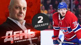 На драфте отказов НХЛ - еще один россиянин. Тенденция?