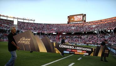 Кубок Либертадорес в Мадриде: подробности скандала