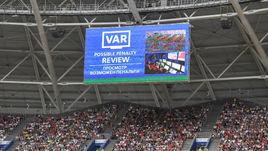 Система видеоарбитров ВАР.