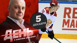 Интервью главной звезды России на МЧМ