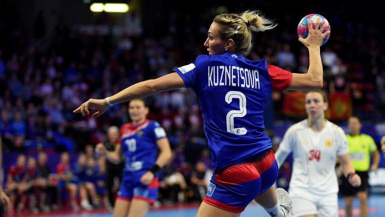 Полина Кузнецова на Евро-2018 в Нанте. Фото AFP