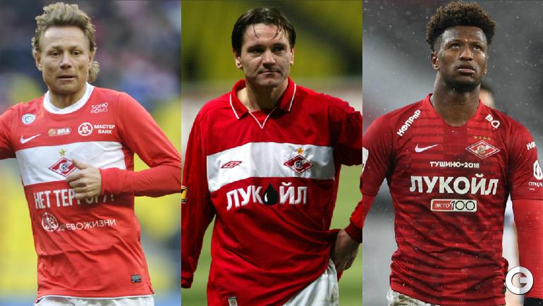 Валерий Карпин, Дмитрий Аленичев, Зе Луиш.