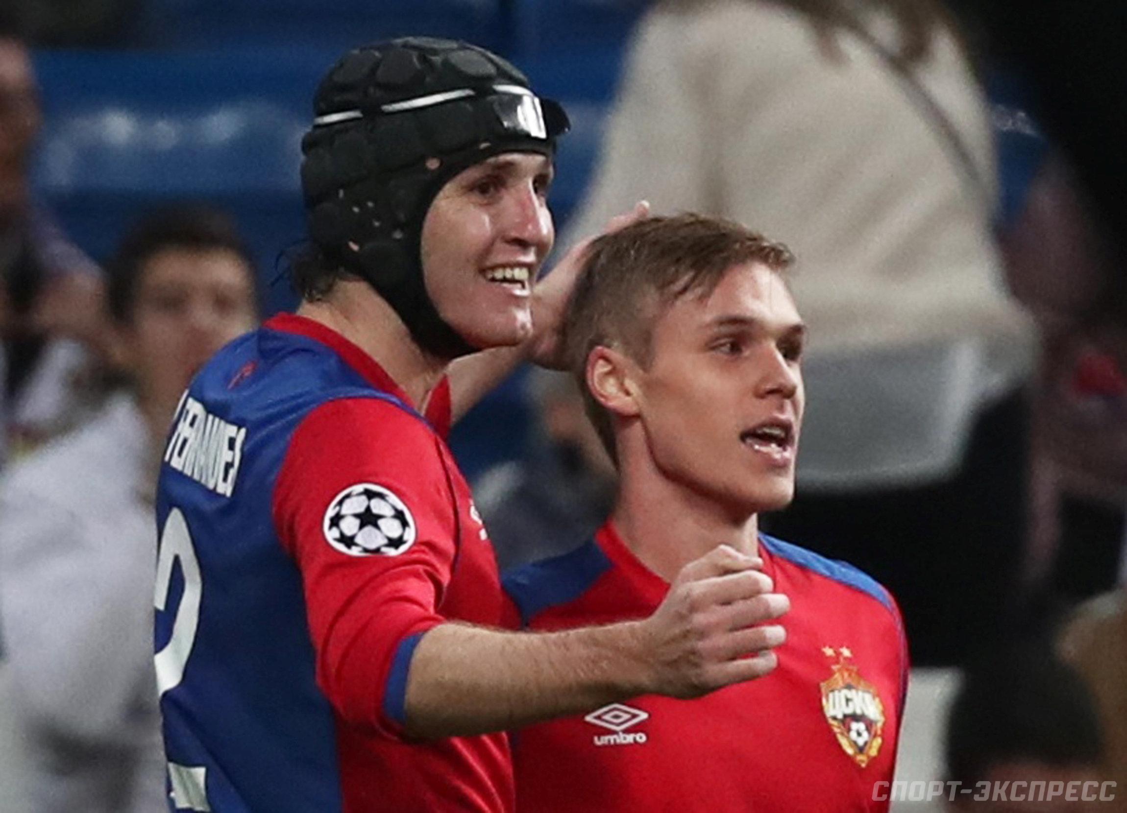Лига чемпионов цска манчестер сити видеообзор
