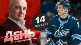Шумаков вернется в Россию. Где он будет играть?