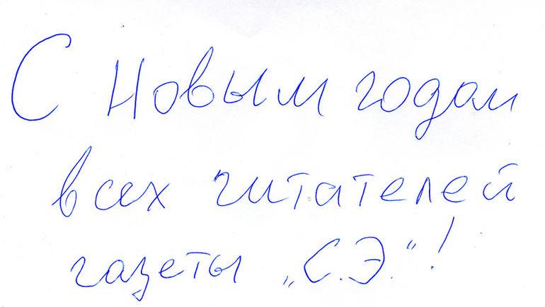 Олег Романцев: Кононов рискует в каждой игре. Дело не только в составе