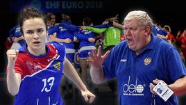 Финал Евро: Россия проиграла Франции. Онлайн