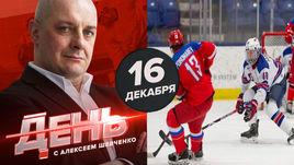 Шоу покруче КХЛ: Россия побеждает США в овертайме