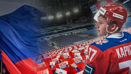 Россия - Финляндия: вокруг матча. Онлайн