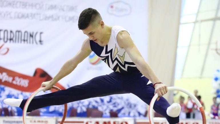 На открытом турнире впервые были разыграны медали в ритмической гимнастике среди мужчин. Фото Станислав Сильянов