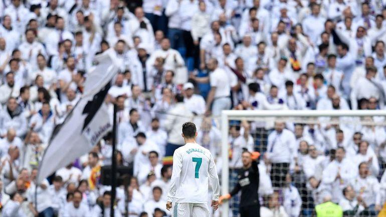 """Без Криштиану Роналду на трибунах """"Сантьяго Бернабеу"""" стало меньше болельщиков. Фото AFP"""