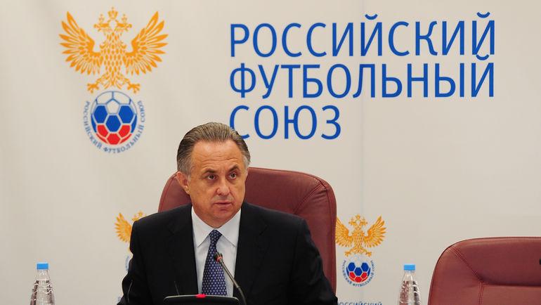 Виталий Мутко. Фото Александр Федоров, «СЭ»