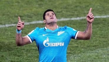 Чемпионат России по футболу, Халк,