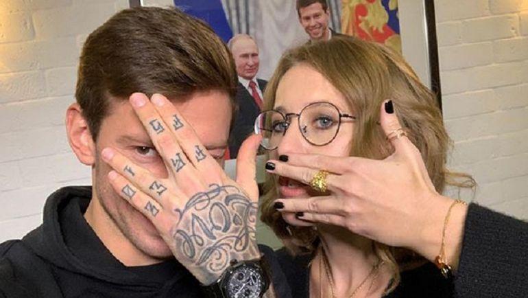 Федор Смолов и Ксения Собчак.
