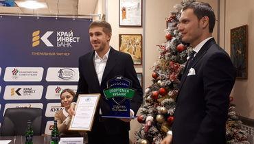 Юрий Газинский - спортсмен года на Кубани