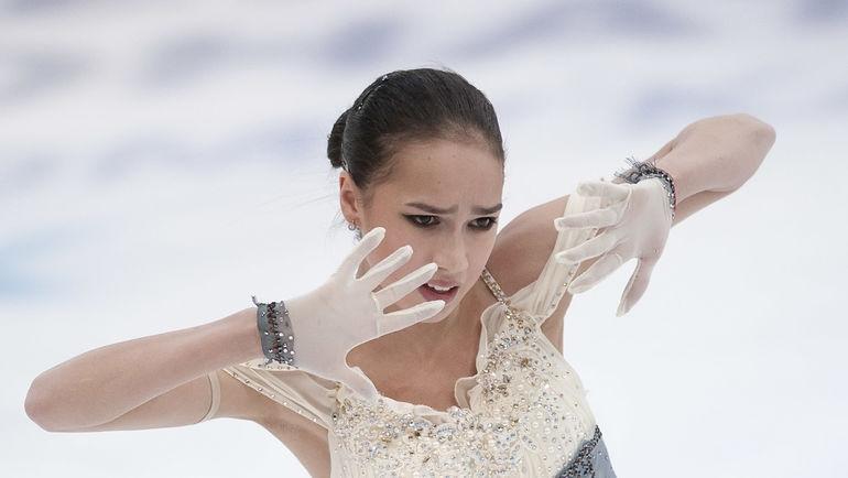 Загитова пропустила тренировку перед стартом чемпионата Российской Федерации