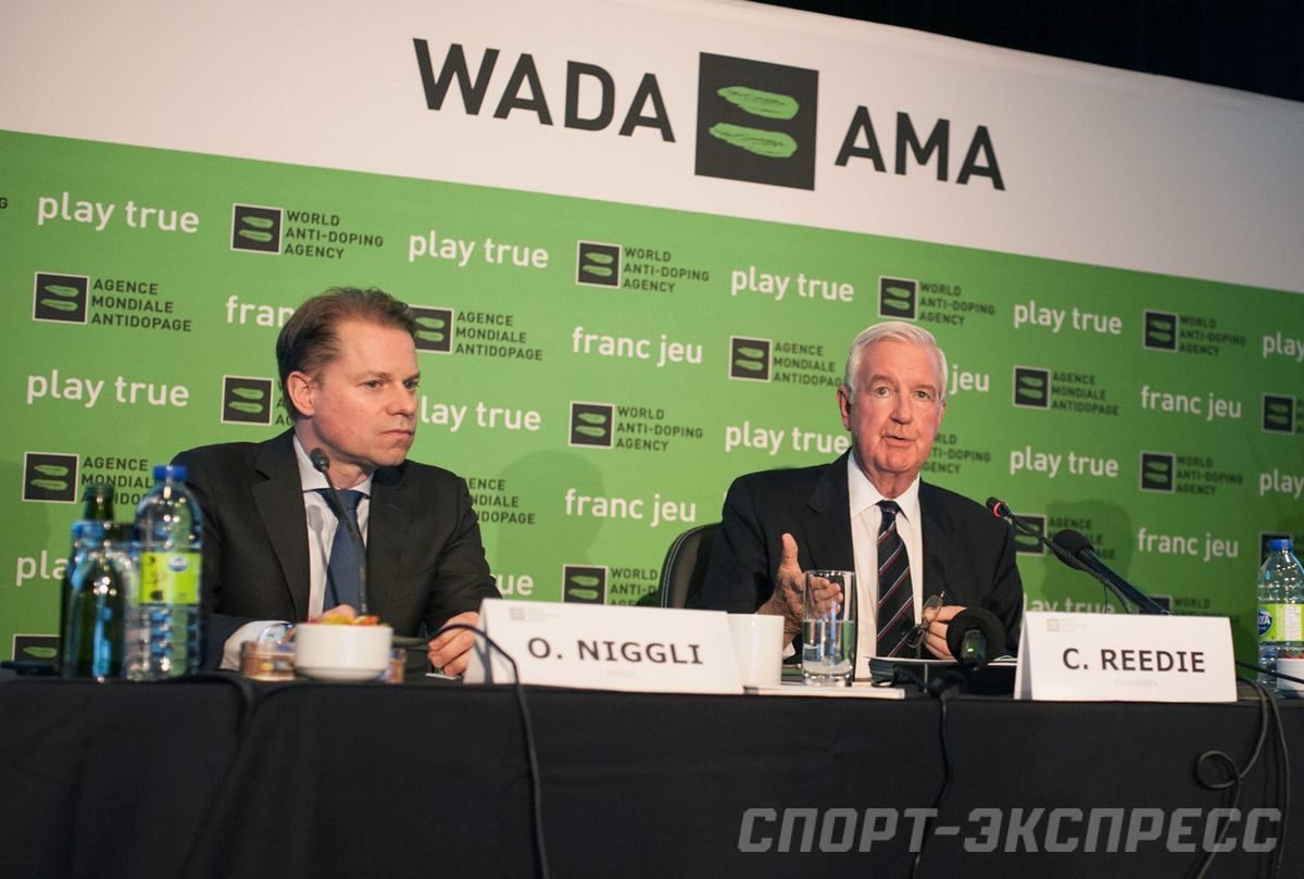 Судьбу допингового скандала в российском спорте решит WADA 22 января 2019 года