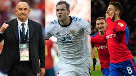 Итоги-2018: 7 человек в российском футболе, которых вы полюбили