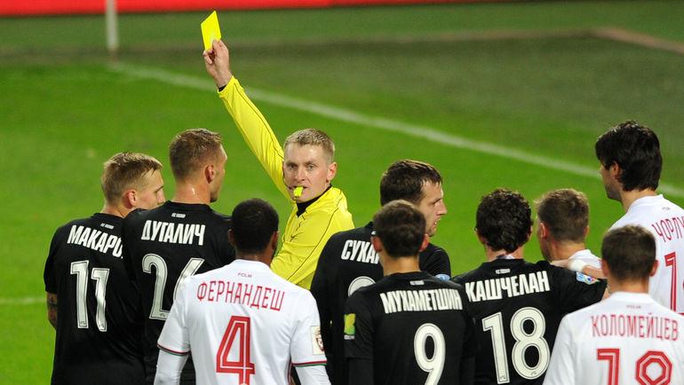 Арбитр Артем Чистяков в прошлом сезоне оказался в центре скандала. Фото Алексей Иванов