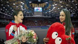 Евгения Медведева и Алина Загитова: в Саранске их ждали разные подарки, но не медали.