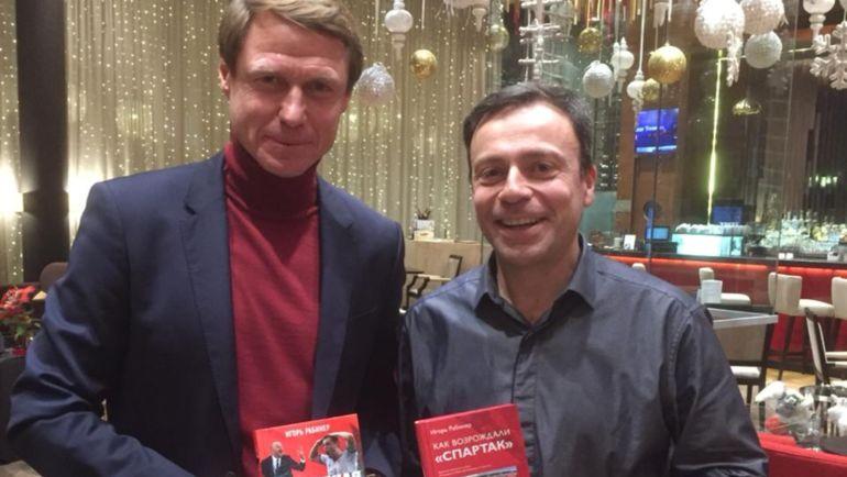 Олег Кононов и Игорь Рабинер. Фото «СЭ»