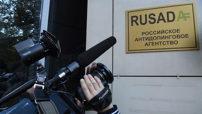 Статус РУСАДА в сентябре был восстановлен. Надолго ли? Фото AFP