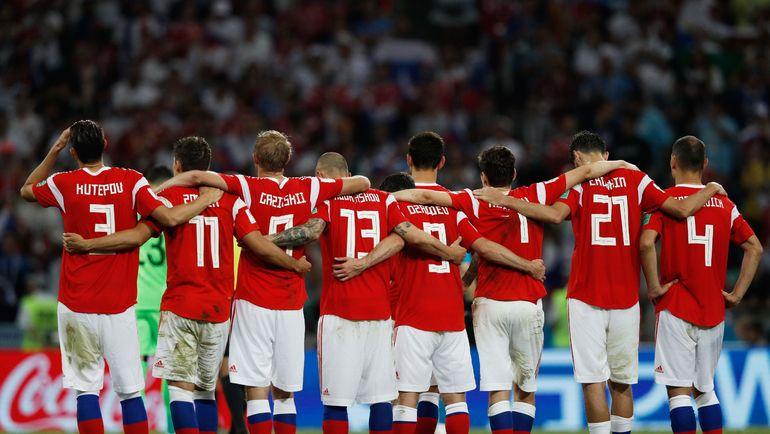 Сборная России дошла на домашнем чемпионате мира-2018 до четвертьфинала, но не всем это понравилось. Фото Reuters