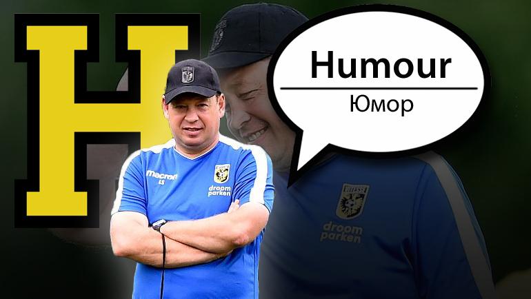 Алфавит Леонида Слуцкого.